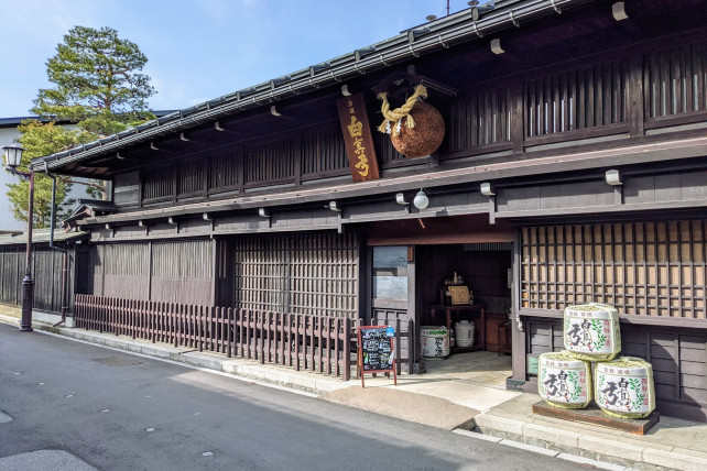 Keeping Hida's Sake Traditions Alive: Part 2
