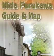 Hida Furukawa Guide & Map