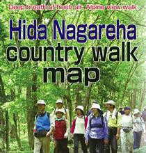Hida Nagareha Country Walk Map