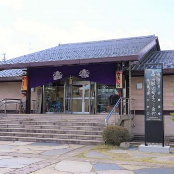 Hida Furukawa Festival Exhibition Hall