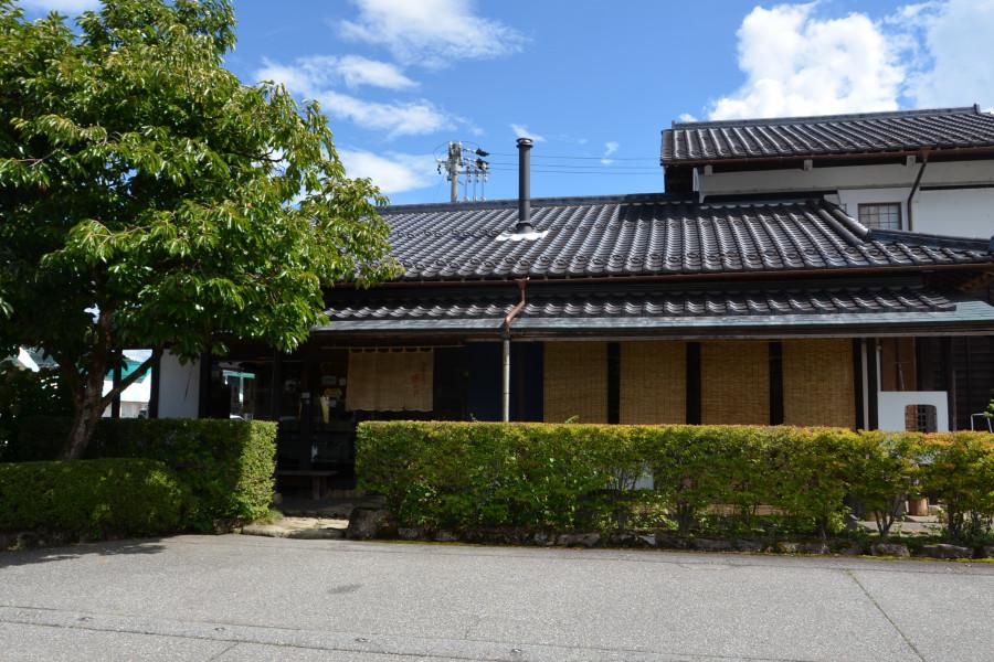 Tanoshita Confectionery Store