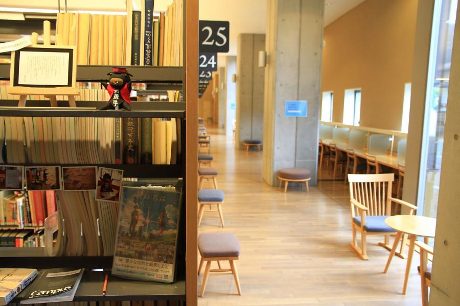 Hida City Library