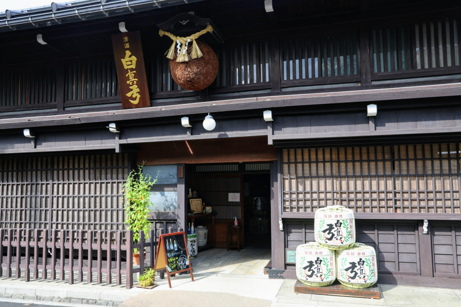 Kaba Sake Brewery