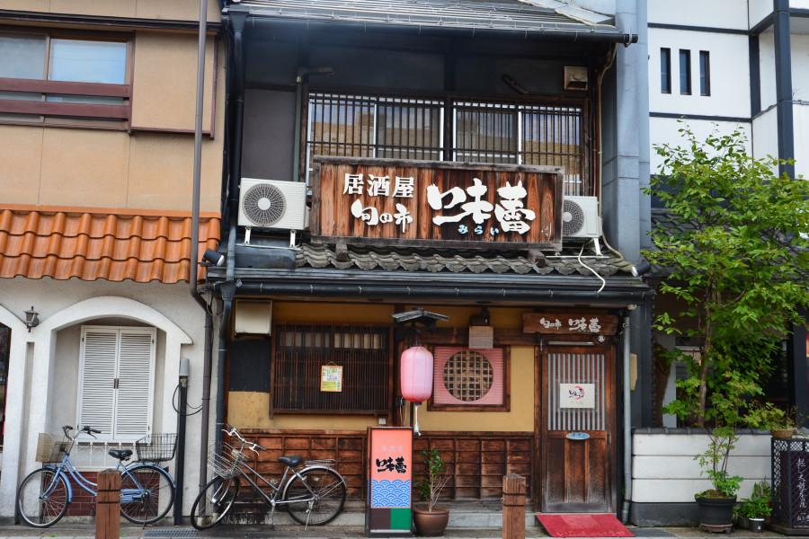 Mirai Izakaya