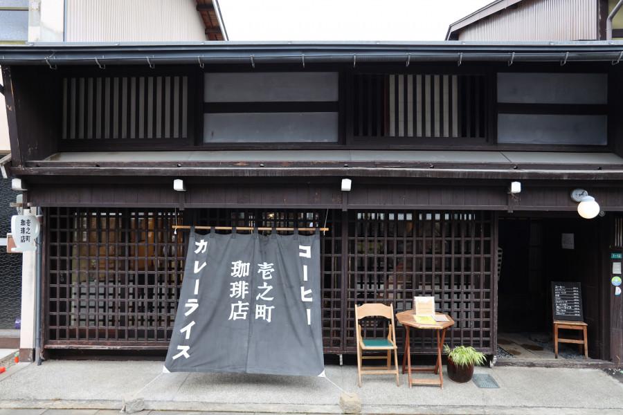 Ichinomachi Cafe