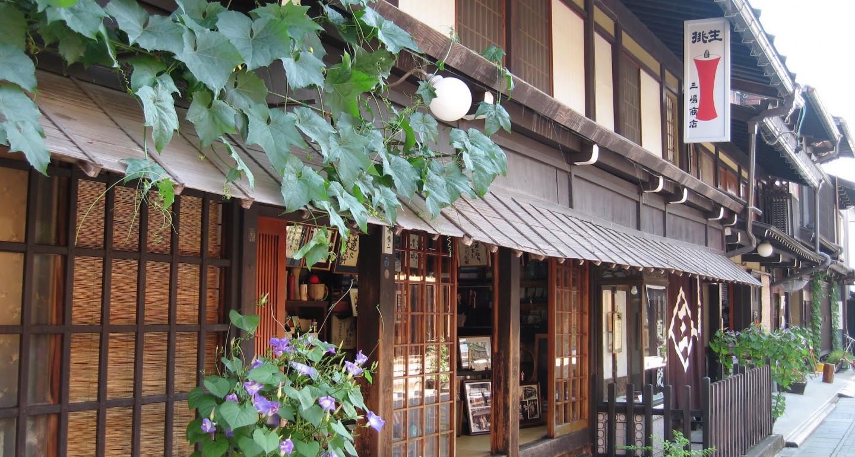 Mishima Japanese Candleshop