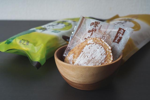 Traditional sweets of Hida